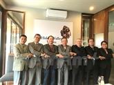 Le Vietnam a présidé avec succès le Comité de l'ASEAN en Afrique du Sud