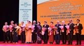 Célébration du 40e anniversaire de la coopération