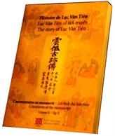 Histoire de Lục Vân Tiên, la redécouverte