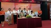 Le technopôle de Hô Chi Minh-Ville lance de nouveaux produits