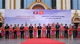 Les Journées de Hô Chi Minh-Ville à Vientiane