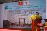 Inauguration d'un centre d'enseignement du japonais à Hô Chi Minh-Ville