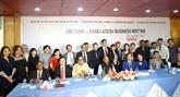 Promotion du commerce Vietnam - Bangladesh