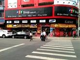 Dragon Capital et VinaCapital acquièrent FPT Retail