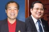 Deux anciens banquiers de plus visés par des poursuites pénales