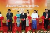 Les activités de Nguyên Phu Trong au Myanmar