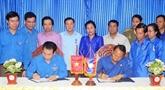Échanges entre les jeunes de Hà Tinh et Khammouane