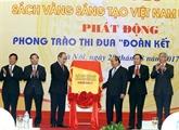 Présentation du Livre d'or sur l'innovation du Vietnam 2017