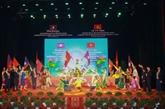 Hà Tinh renforce sa coopération avec des localités du Laos