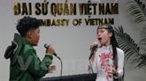 Promotion de la culture vietnamienne en Nouvelle-Zélande