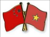 Congrès national de l'Association d'amitié Vietnam - Chine