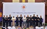 Achèvement des négociations sur l'Accord de libre-échange ASEAN - Hong Kong