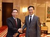 Vietnam - Chine renforcent les échanges dans l'édification du Parti