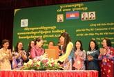 Renforcer la coopération entre Vietnamiennes et Cambodgiennes