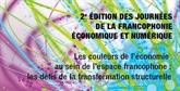 Journées de la Francophonie économique et numérique à Paris