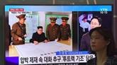 Nouveau tir de missile nord-coréen, au dessus du Japon