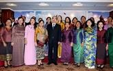 Hô Chi Minh-Ville est prête à promouvoir les liens des femmes vietnamiennes, lao et cambodgiennes