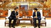 Favoriser les relations d'amitié entre le Vietnam et Israël