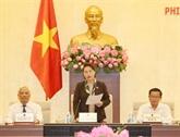 Le Comité permanent de l'Assemblée nationale clôt sa 14e session