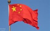 Réception en l'honneur de la Fête nationale chinoise