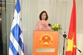 La Fête nationale du Vietnam célébrée à Athènes