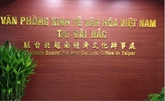 Le Vietnam demande à Taïwan d'enquêter sur la mort d'un Vietnamien