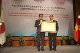 Activités célébrant des 45 ans des relations Japon - Vietnam