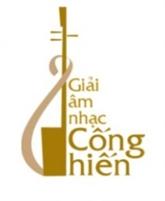 Lancement du 13e Prix de Contributions à la musique