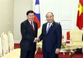 Renforcement de la coopération Vietnam - Laos