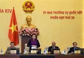 Clôture de la 20e session du Comité permanent de l'Assemblée nationale