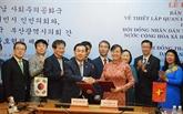 Hô Chi Minh-Ville et Pusan intensifient leurs relations d'amitié et de coopération