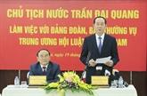 Le président Trân Dai Quang travaille avec l'Association des avocats du Vietnam