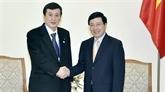 APPF-26 : le vice-Premier ministre Pham Binh Minh reçoit une délégation japonaise