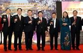 Les 68 ans des relations diplomatiques Vietnam - Chine fêtés à Hanoï