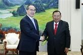 Des dirigeants laos apprécient le soutien de Hô Chi Minh-Ville