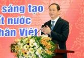 Le chef de l'État appelle à développer l'économie privée