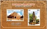 Publication d'une collection de timbres-poste Vietnam – Inde