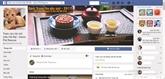 Facebook et les jeunes vietnamiens : plus de mal que de bien !