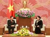 La présidente de l'AN apprécie la coopération entre les tribunaux Vietnam - Laos