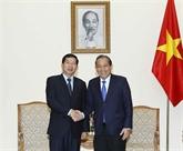 Le vice-PM Truong Hoà Binh salue la coopération judiciaire Vietnam - Laos