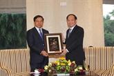 Hô Chi Minh-Ville loue l'amitié avec les localités du Laos