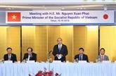 Le PM Nguyên Xuân Phuc reçoit un certain nombre de grandes entreprises japonaises