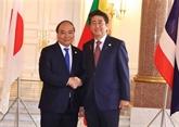 Le voyage au Japon du PM Nguyên Xuân Phuc, un
