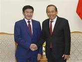 Vietnam - Mongolie : promotion de la coopération dans divers domaines