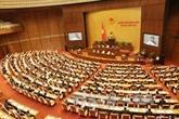 L'AN élira le chef de l'État au début de sa sixième session
