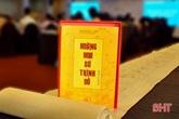 Réception du certificat de l'UNESCO pour l'ouvrage Hoàng Hoa Su Trinh Dô
