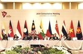 Conférence consultative pour préparer le 33e Sommet de l'ASEAN