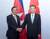 Renforcer la coopération sino-cambodgienne en matière de commerce et d'investissement