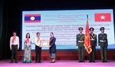 L'école Lê Duân reçoit l'Ordre du Travail du Laos