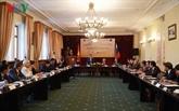 Séminaire sur l'Accord de libre-échange entre l'Union économique eurasiatique et le Vietnam